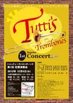 Tutti's Trombonesさんのチラシ