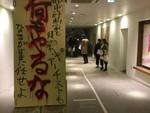 FumioOKURA2018-02-21