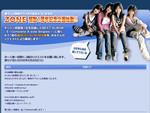 Hancyo2006-03-03