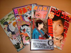 Hiro-tTei2006-11-16