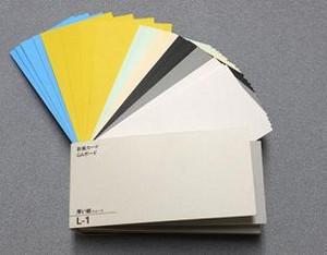 彩美カード