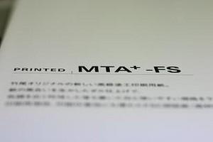 MTA+-FS