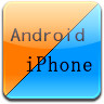 iPhone & Android ボタン