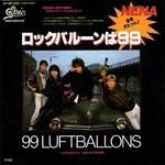99 Luftballons (Nena)