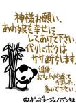 KING8162004-09-04