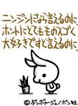 KING8162004-10-08