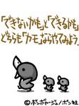 KING8162004-10-26