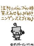 KING8162005-01-02