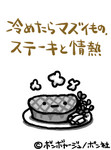 KING8162005-01-06