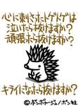KING8162005-01-14