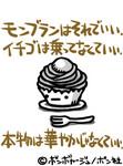 KING8162005-01-16