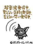 KING8162005-01-23