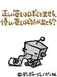 KING8162005-01-24