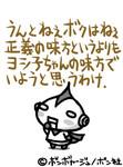 KING8162005-01-26