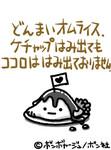 KING8162005-01-29