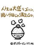 KING8162005-01-31
