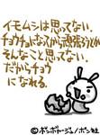 KING8162005-05-12