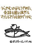 KING8162005-05-31