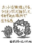 KING8162005-06-03