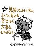 KING8162005-06-08