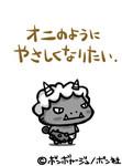 KING8162005-06-09