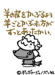 KING8162005-06-10