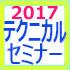 Kanesan2017-03-01