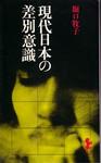 Kodakana2006-05-22