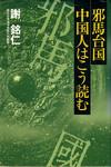 Kodakana2006-05-30