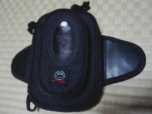 KuroNeko6662005-09-06