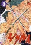 Kurono422005-01-21