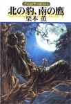 Kurono422005-05-25