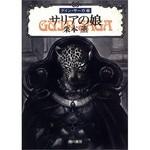 Kurono422009-05-27