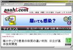 LaclefYoshi2005-02-13