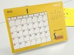 個人的に好きだったカレンダー