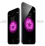 iPhone 6/6plus