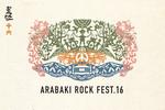 ARABAKI ROCK FEST.16