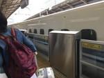 東海道新幹線乗車の様子