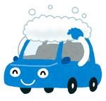 洗車道具メモ