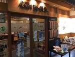 回転寿司「健康寿司海鮮家CoCoLo東店」