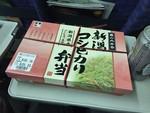 今日は「新潟コシヒカリ弁当」です。