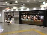 JR長岡駅にも「ぽんしゅ館」が出来た。