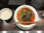 昼メシは北浦和で担々麺