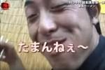 RED中村(動画中の様子)