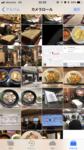 食べ物の写真ばかり撮っている…。