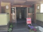 洋食屋「日本の洋食 玉いち」 外観