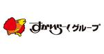 すかいらーく(ロゴ)