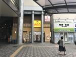 「山田うどん 南浦和店」 外観