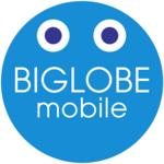 BIGLOBEモバイル ロゴ