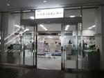埼玉県パスポートセンター(イメージ)